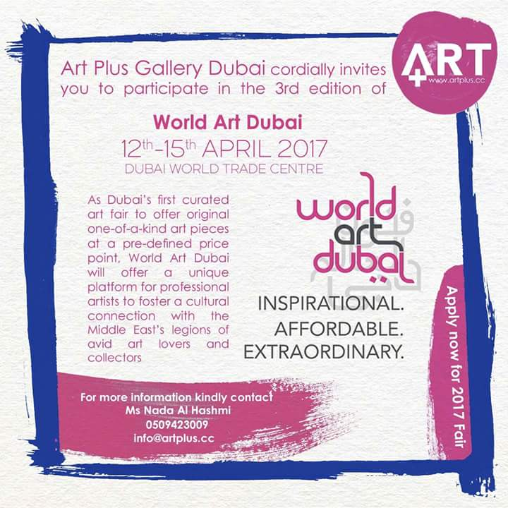 World Art Dubai by Art Plus Gallery