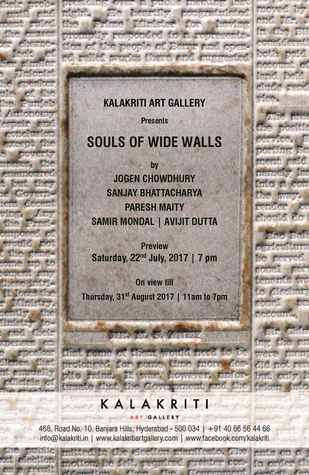 Souls of wide walls