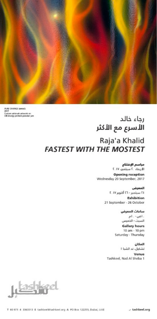 Raja's Khalid's FASTEST WITH THE MOSTEST
